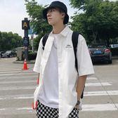文字印花短袖襯衫男士青年寬鬆中袖白色襯衣潮   傑克型男館