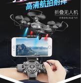 手錶無人機 迷妳小型微型手錶黑科技無人機小飛機航拍高清小學生遙控飛行器男 免運 維多