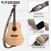士兵吉他背帶吉他配件民謠背帶經典款個性女生學生吉他帶子肩帶