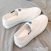 小白鞋小白鞋子女2021年新款女鞋春款ins潮爆款百搭一腳蹬懶人帆布單鞋 雲朵走走