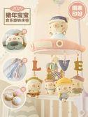 哈尼手工制作豬寶寶床鈴嬰兒用品打發時間孕婦手工玩偶diy材料包