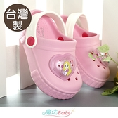 女童鞋 台灣製迪士尼公主正版輕量閃燈休閒鞋 電燈鞋 魔法Baby