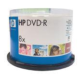 【熊熊e-shop】空白光碟 HP DVD+R 8X 50片