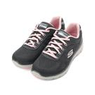 SKECHERS 運動系列 FLEX APPEAL 3.0 寬楦綁帶運動鞋 灰粉紅白 13059WCCPK 女鞋