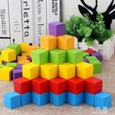 兒童積木正方體積木數學教具木制立方形小方塊拼搭積木益智玩具【快速出貨】