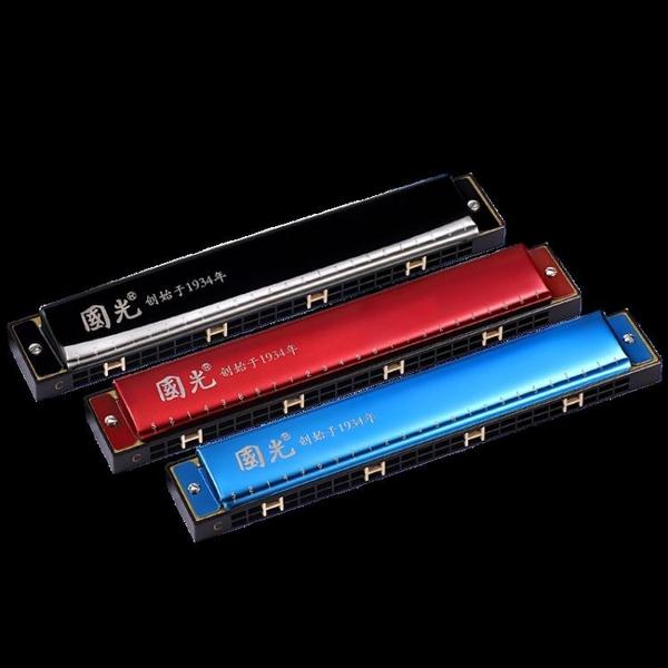 口琴 口琴24孔復音C調重音初學者學生兒童成人自學入門口風琴樂器 莎瓦迪卡