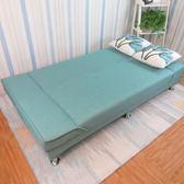 可折疊布藝沙發客廳小戶型簡易沙發單人雙人三人沙發1.8米沙發床 滿天星