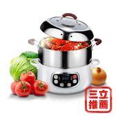 韓國HEUM饗鮮多功能電蒸火鍋-電電鍋