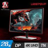 【AOC】AGON 28吋4K高解析電競螢幕( U2879VF) 【贈USB隨身燈】