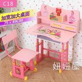 售完即止-學習桌兒童書桌簡約家用課桌小學生寫字桌椅套裝書櫃組合女孩10-13(庫存清出T)