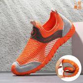 兒童運動鞋 男童鞋 網面 透氣 單網鞋 運動鞋