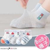 兒童夏季卡通灰車薄款網眼透氣短襪 船襪 5雙/組