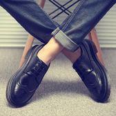 休閒鞋男 保暖男鞋子 新款英倫男鞋布洛克男士韓版皮鞋男板鞋內增高男鞋平底鞋《印象精品》q1494