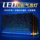 燈座燈管遙控變色魚缸氣泡燈條魚缸燈管照明燈潛水燈led氧氣燈水族箱led燈(七夕禮物)