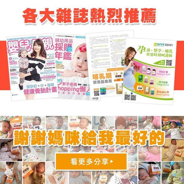 活力mama卵磷脂Lecithin1200mg膠囊食品《哺乳媽咪最愛》附贈品