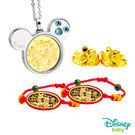 Disney迪士尼金飾 彌月金飾五件式禮盒-可愛天生一對款(藍)