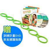 【福利品】 FUJI按摩椅 XFINITY BAND 運動拉繩