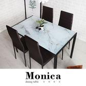 餐桌 莫尼卡簡約玻璃餐桌 / H&D 東稻家居