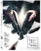 【停看聽音響唱片】【DVD】書店裡的影像詩2