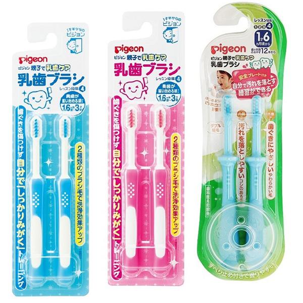 貝親 Pigeon 第四階段訓練牙刷 2入 學習牙刷 練習牙刷 11537