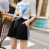 週年慶優惠-超火運動闊腿短褲女夏新款韓版寬鬆學生百搭休閒熱褲