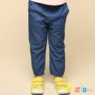 Azio 女童 褲子 彈性鬆緊大口袋縮口牛仔長褲(藍) Azio Kids 美國派 童裝