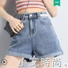 高腰牛仔短褲女寬鬆2021年夏季新款顯瘦百搭彈力a字闊腿熱褲ins潮 小艾新品