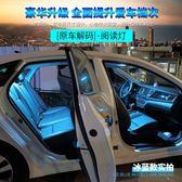 現代名圖LED閱讀燈 名圖改裝專用車室內飾燈氛圍燈頂燈汽車燈泡