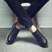 皮鞋—男鞋布洛克男鞋子英倫風黑色夏季透氣男士休閒小皮鞋韓版潮流百搭 依夏嚴選
