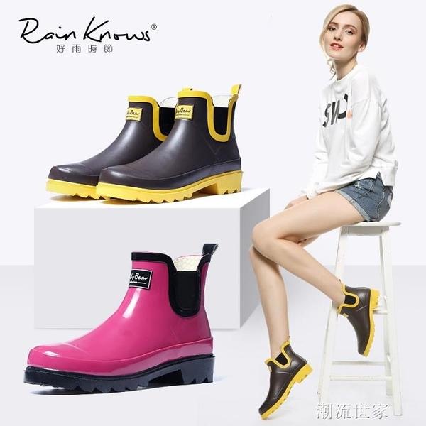 好雨時節泰迪合作款 時尚短筒橡膠雨鞋女士雨靴套鞋防滑膠鞋水鞋『潮流世家』