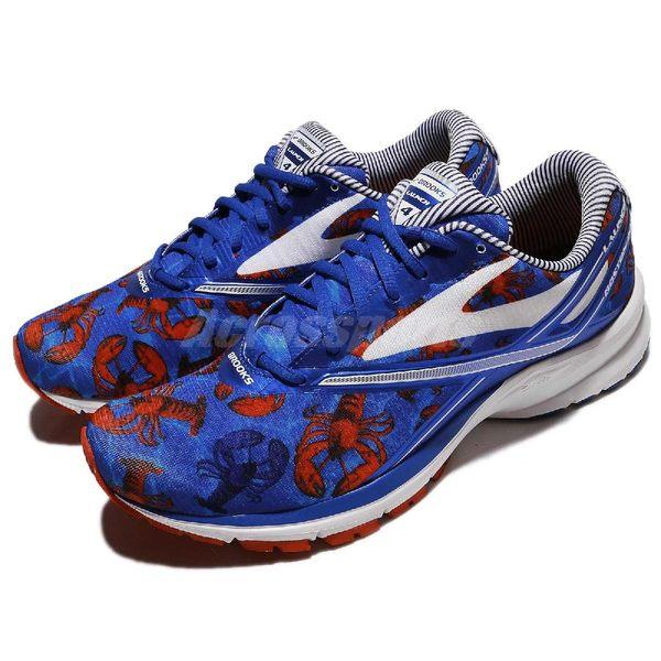 BROOKS 慢跑鞋 Launch 4 Boston Marathon 發射系列 四代 藍 白 紅 DNA動態避震 男鞋【PUMP306】 1102441D414