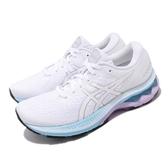 Asics 慢跑鞋 Gel-Kayano 27 白 紫 女鞋 輕量透氣 運動鞋 【ACS】 1012A649100
