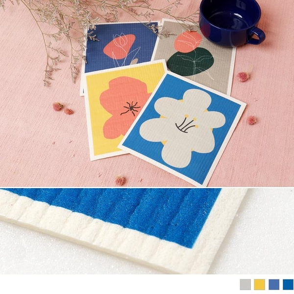《ZB1212》花卉造型木漿棉洗碗巾/抹布/隔熱墊 OrangeBear