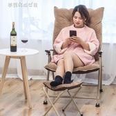折疊椅 興尚折疊椅家用躺椅午休靠背椅學生宿舍椅懶人沙發椅辦公電腦椅子  【雙十二免運】