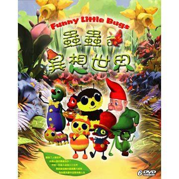 蟲蟲的異想世界 DVD (音樂影片購)