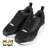 PUMA X-Ray Lite Jr 鞋帶 運動鞋 大童 黑 NO.R6832(37439301)