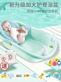 浴盆 嬰兒洗澡盆兒童0-5-8-10歲14大號超大加厚浴盆初生寶寶可坐躺小孩 LP