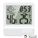 電子溫度計室內家用精準溫濕度計高精度壁掛...