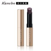 Kanebo 佳麗寶 LUNASOL晶巧幻采魅唇膏 2.7g