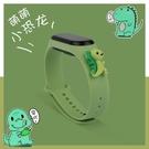 抹茶綠色手錶女學生韓版簡約防水卡通兒童LED小女孩手環電子表男 【七七小鋪】
