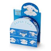 〔小禮堂〕大耳狗 紙膠帶《藍.星空.雲朵》15mmx10m.裝飾.包裝禮物 4901610-07591