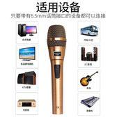 有線話筒家用KTV專用動圈音響唱歌錄音麥克風