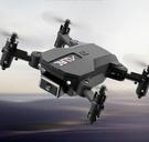 空拍機 迷你無人機小型遙控飛機4K高清航拍四軸飛行器小學生男孩兒童玩具【快速出貨八折鉅惠】