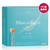 【買5送1】【Mine Collagen】我的膠原凍 (20包/盒) 共6盒
