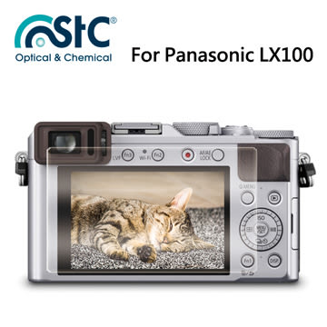 【STC】9H鋼化玻璃保護貼 - 專為Panasonic LX100 觸控式相機螢幕設計 – 高透光、防爆裂