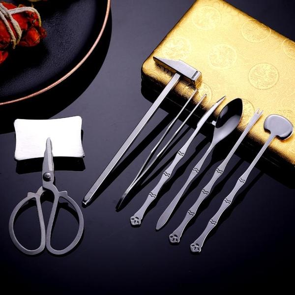 吃蟹工具 蟹八件吃螃蟹專用工具304不銹鋼家用大閘蟹鉗子螃蟹夾子八件套裝