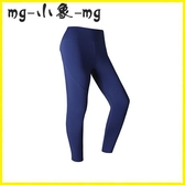 MG 瑜伽健身褲-提臀瑜伽褲秋速干高彈力緊身長褲運動褲