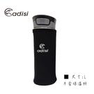 ADISI 保溫瓶袋 AS14156 (L) /城市綠洲專賣