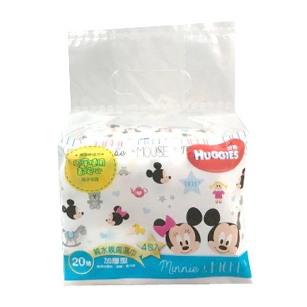 好奇迪士尼 純水濕巾厚型 20抽*4包入【德芳保健藥妝】