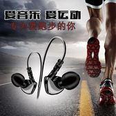 小米耳機5X Max2 5S紅米Note4X 5A 4A手機通用原裝入耳式耳塞   全館免運